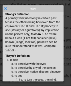 Example of Strong's Concordance App with KJV by Tescarta